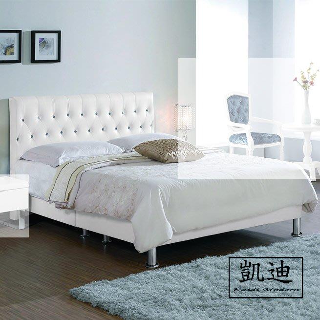 【凱迪家具】M4-660-2伊果5尺雙人床(白色皮)/桃園以北市區滿五千元免運費/可刷卡
