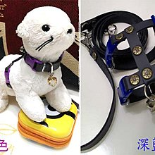 狐獴專用手工皮製牽繩--(購買兩組免運費,離島地區不提供7-11到付,請選擇全家到付或郵寄)