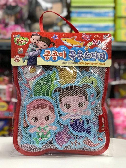『※妳好,可愛※』韓國童鞋 小荳子兒童沐浴貼貼樂 兒童玩具  沐浴遊戲 洗澡玩具