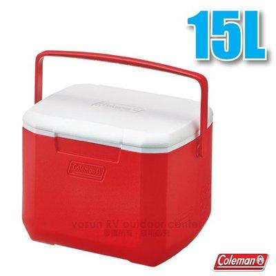 大里RV城市【美國 Coleman】EXCURSION 美利紅冰箱15L.高效能行動冰桶.保冷保冰箱 CM-27860