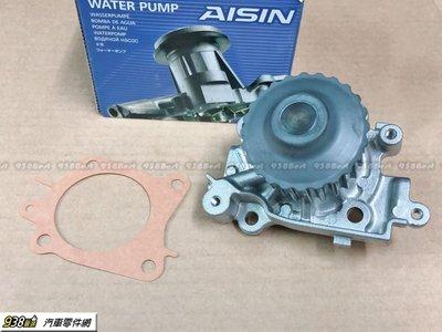 938嚴選 日本 AISIN 水幫浦 適用於 三菱 VIRAGE LANCER PAJERO 原裝進口 水邦浦 水泵浦