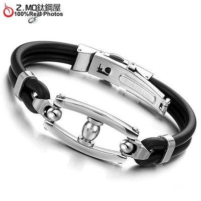 上等矽膠材質手環 流行鋼飾手鍊 獨特風格 朋友禮物推薦 單件價【CKES521】Z.MO鈦鋼屋