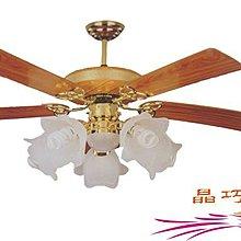【花朵柚木】D002 吊扇、吸頂燈、水晶燈、吊燈、LED、麗晶、省電 --台中七巧燈飾