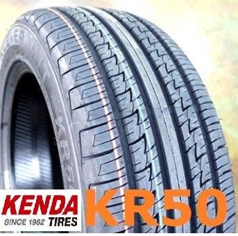 建大KR50 235-60-18 HR網路特價 店面專業安裝[上輪輪胎]
