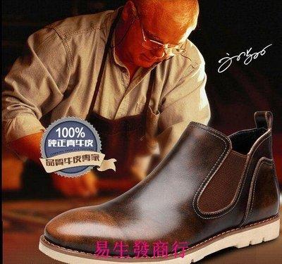 【易生發商行】秋冬英倫切爾西馬丁靴男短靴真皮靴子高幫工裝男鞋軍靴復古沙漠F6245