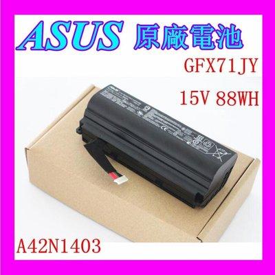 全新原廠配件 ASUS 華碩A42N1403 GFX71JY 88WH G751J 超極本內置筆記本電池