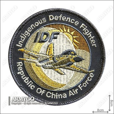 【ARMYGO】空軍IDF 戰機機種章 (低視度版)