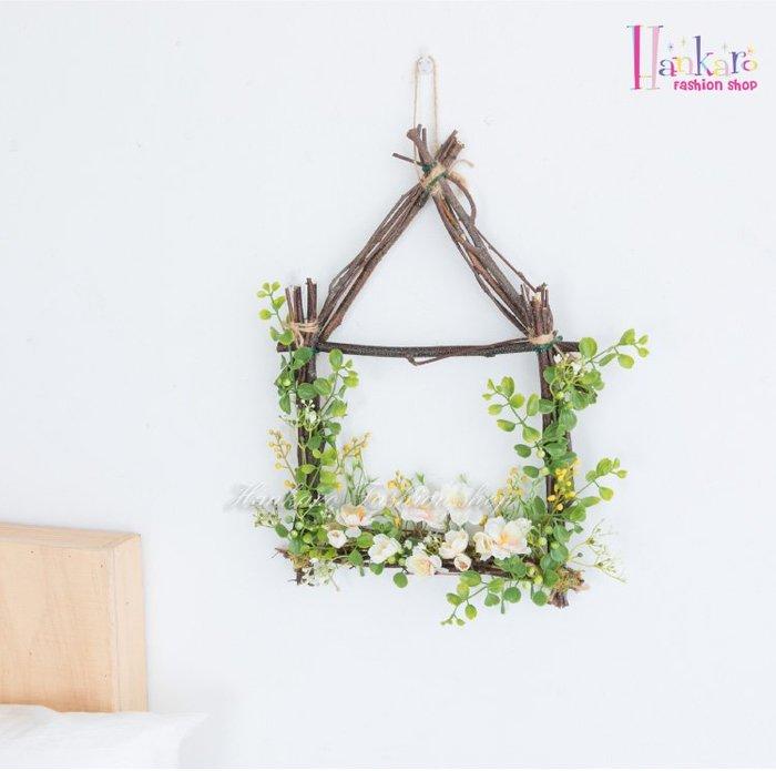 ☆[Hankaro]☆ 北歐清新風格樹藤房屋造型仿真花藝掛飾(白花)
