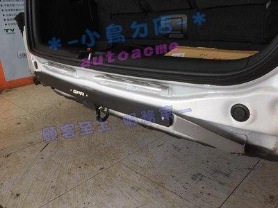 (小鳥的店)本田 2015-20 ODYSSEY SPR 後保桿內鐵 後保桿強化樑 鋁製 Honda