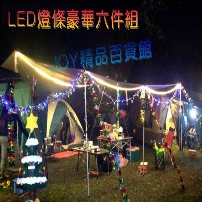 LED燈條,防水燈帶,爆亮,可調光防,露營燈5730雙排180珠,5.5公尺套餐(配無段式調光插頭)