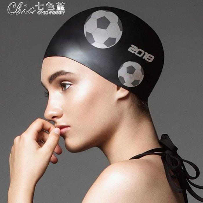 泳帽女士防水硅膠長發韓國時尚可愛大號成人防曬黑色游泳帽男