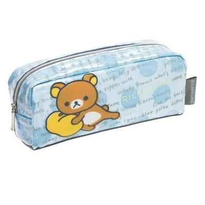 拉拉熊 懶熊  筆袋 化妝包 奶爸商城 通販 638975