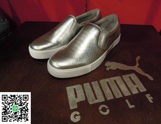 全新 時尚休閒兩用款 少女款 高球鞋 休閒鞋 包鞋 彪馬銀 稀有鞋款 錯過不再
