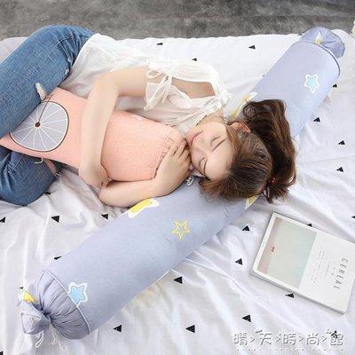 抱著睡覺抱枕女ins長條枕頭新款可愛懶...
