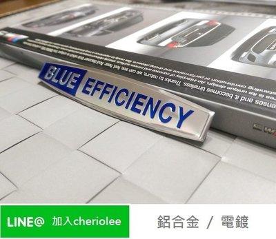 Benz BLUE EFFICIENCY 標 W204 W205 C180 C200 C220 C240 CGI CDI