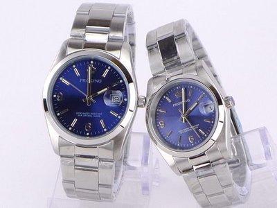 《時光流域》PROKING 皇冠 經典時刻6.9款(日期窗)時尚情人對錶-精工錶款- 深藍