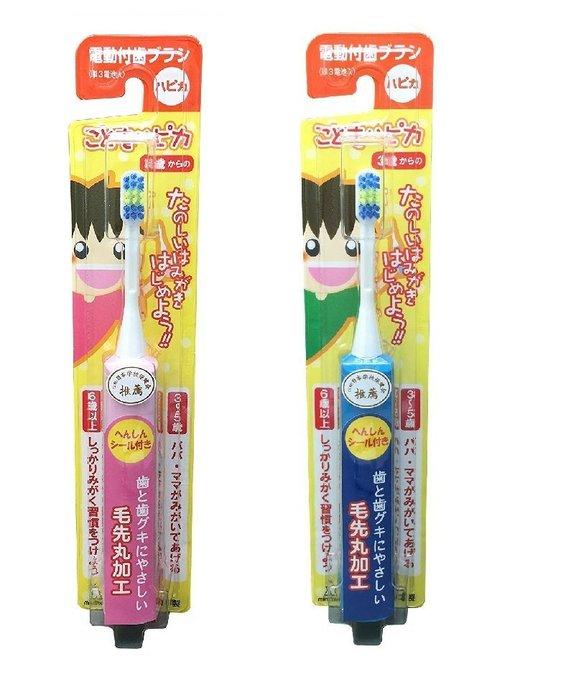 日本製 HAPIKA 兒童電動牙刷 minimum 3歲以上 阿卡將AKACHAN 另有替換刷頭