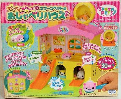 現貨 正版【SEGA TOYS】湯匙寶寶#07 遊樂小屋