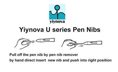 鈺奇科技Yiynova 專用2048級壓力感應筆尖-數位繪圖板-壓力感應繪圖手寫筆筆尖