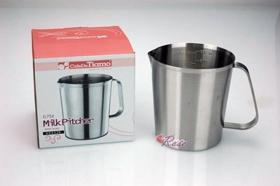 【ROSE 玫瑰咖啡館】Tiamo 錐形不銹鋼量杯 750ml ..另有1000ml/500ml/1500ml容量可選