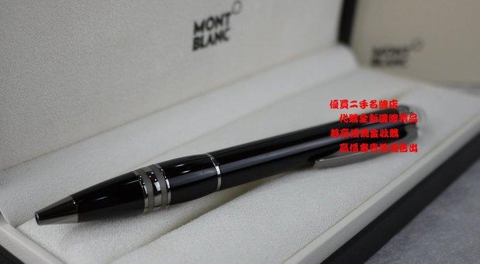 ☆優買二手精品名牌店☆ 萬寶龍 Mont Blanc 105657 漂浮系列 star Walker 原子筆 發財 筆
