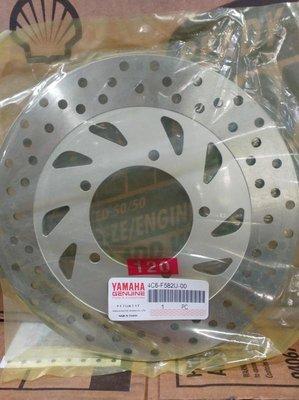 『油工廠』YAMAHA 山葉 原廠 Cygnus 二代 勁戰 4C6 圓碟 碟盤