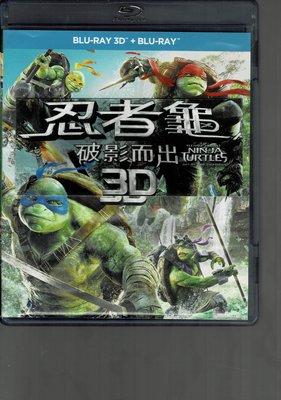 *老闆跑路*《忍者龜2:破影而出 》 BD二手片3D+2D版兩片裝,實品如圖,下標即賣,請讀關於我