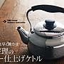 【小胖日本代購】預購 日本原裝進口 柳宗理...