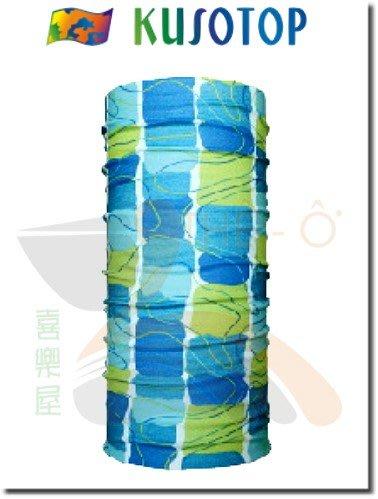 KUSOTOP 原創系列 運動魔術頭巾 9 吸濕快乾 抗UV 柔軟 透氣 台灣製造 喜樂屋戶外休閒