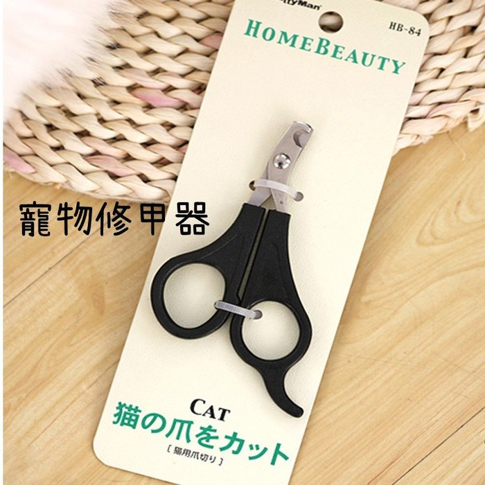喵記 多格漫貓咪指甲剪寵物修甲器貓用指甲鉗磨甲器貓咪美容用品