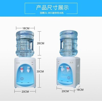 ZIHOPE 220V 迷你型飲水機臺式冷熱家用小型桌面辦公室節能卡通飲水器送小水桶ZI812