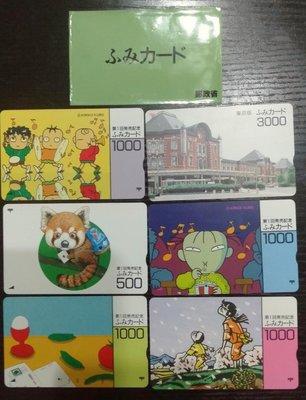日本郵局郵便儲金卡(6張)市面罕見