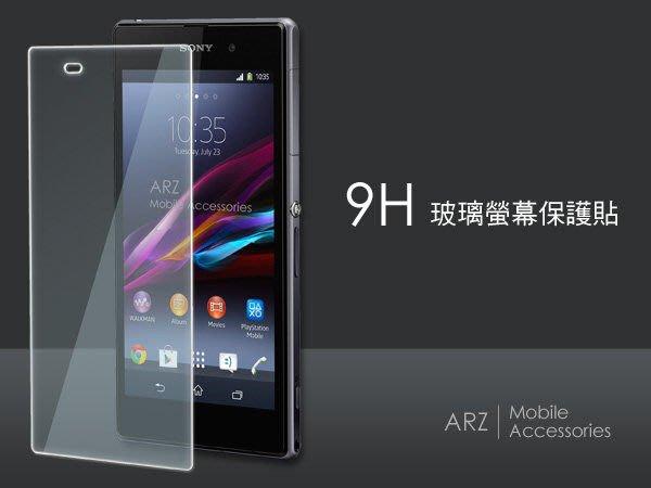 ☆9H鋼化膜☆sony Z2 D6503 保護貼 0.3 S note3  膜 小米3 紅米IPHONE 4S 5 5S htc m7