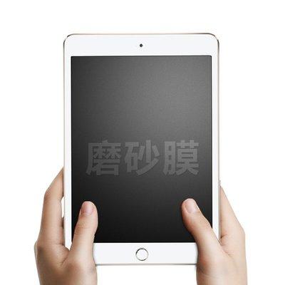 iPad鋼化膜  ipad4鋼化膜 ipad2保護膜 蘋果平板ipad3鋼化玻璃膜磨砂貼膜