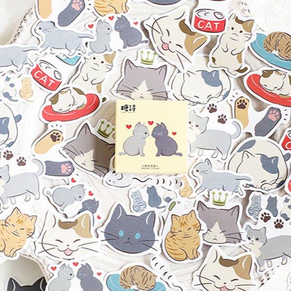 糖詩擄貓日記盒裝貼紙(45枚入)【JC3563】《Jami Honey》
