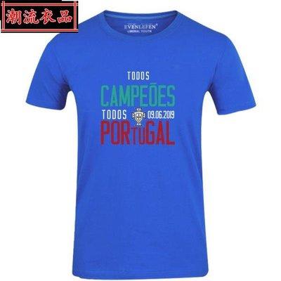 潮流衣品 年足球歐聯杯葡萄牙奪冠周邊T恤短袖男女C羅球迷服半截袖體恤 russe