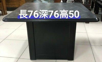 新竹二手家具 買賣 分店來來-正方形 茶几~新竹搬家公司|竹北-新豐-竹南-頭份-2手-家電 實木 餐桌餐椅-沙發-衣櫥-電視櫃-書櫃-床墊-床架-冰箱-洗衣機
