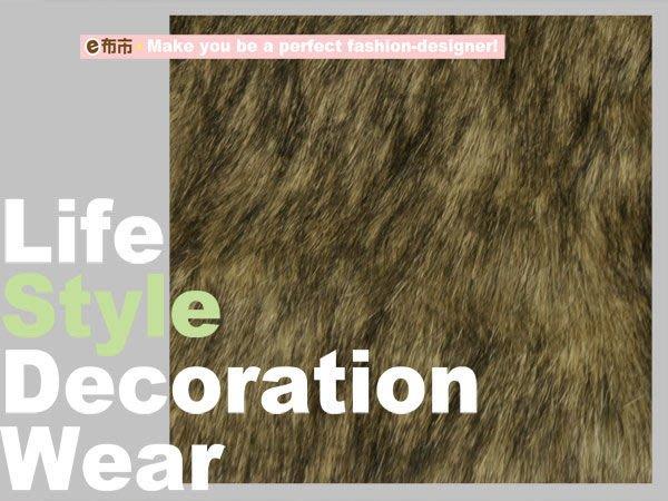 《e布市DIY》仿獅子鬃毛7公分棕色漸層皮草‧適合汽車避光墊/地毯/抱枕【H-00251】
