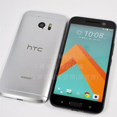【GooMea】原裝 金屬 彩屏 HTC 10 M10 5.2吋 展示 模型Dummy仿真假機道具樣品上繳交差玩具
