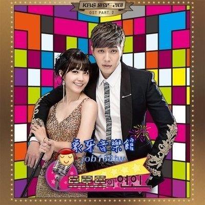 【象牙音樂】韓國電視原聲-- Trot戀人  Trot Romance OST Part 2 (KBS TV Drama)
