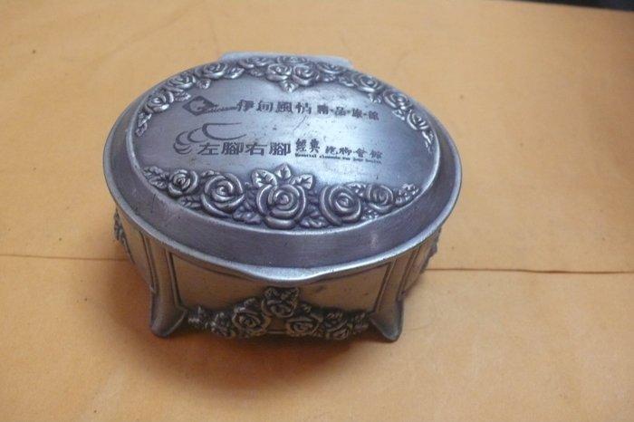 紫色小館89-------合金珠寶盒