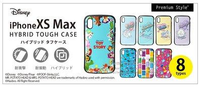 尼德斯Nydus 日本正版 迪士尼 玩具總動員 小美人魚 長髮公主抗震 TPU軟殼 6.5吋 iPhone Xs Max