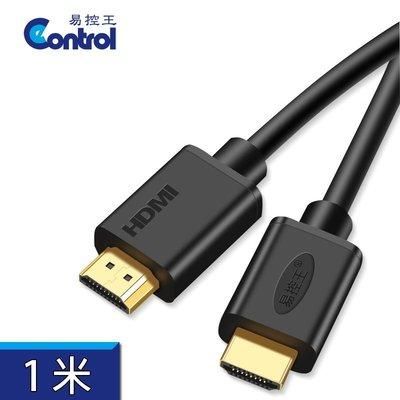 【易控王】HDMI1.4 PLUS版 1米 PS4/3D/藍光/4K2K超高畫質(30-299)