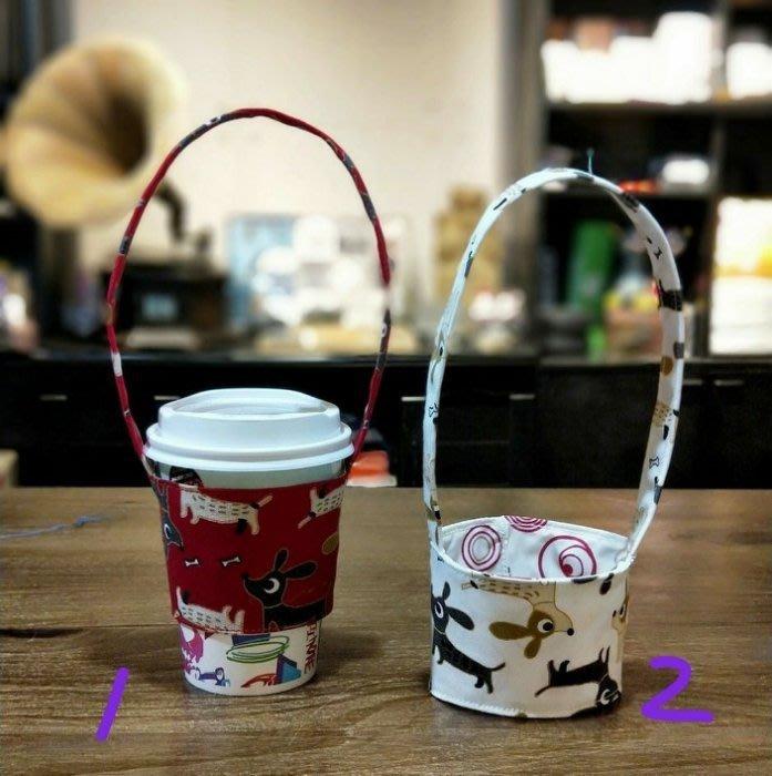 環保飲料袋 超商咖啡提袋 手摇飲料袋 汪星人 臘腸狗
