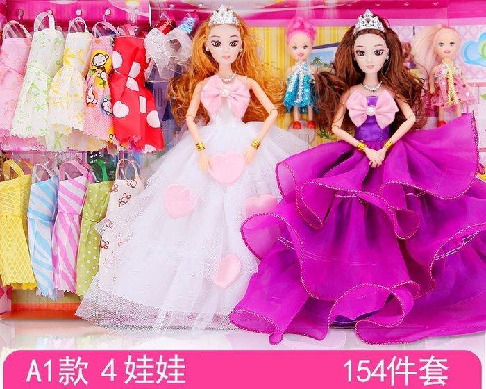 芭比娃娃套裝大禮盒公主婚紗夢幻衣櫥女孩過家家生日禮物兒童玩具