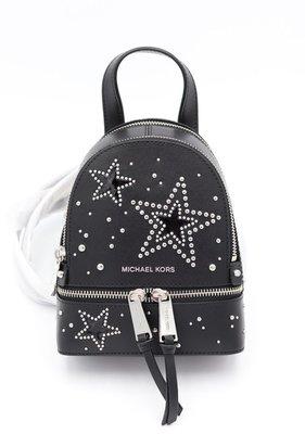 【血拼妞】Michael Kors Rhea Studded Star Mini 後背包 黑色 《預購》