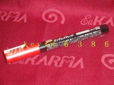 東京都-日本郡氏 GUNZE 鋼彈專用漆筆-GM16麥克筆 金屬紅色 現貨