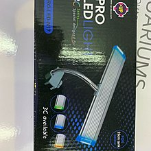小型魚缸燈