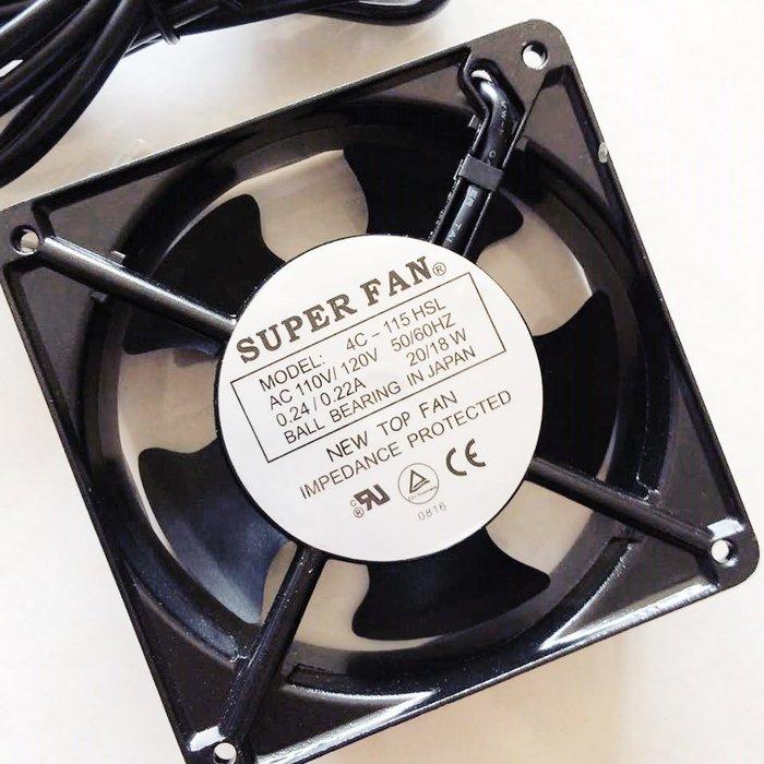小寶五金專賣@12公分散熱風扇-排風扇-110V(附電源線)