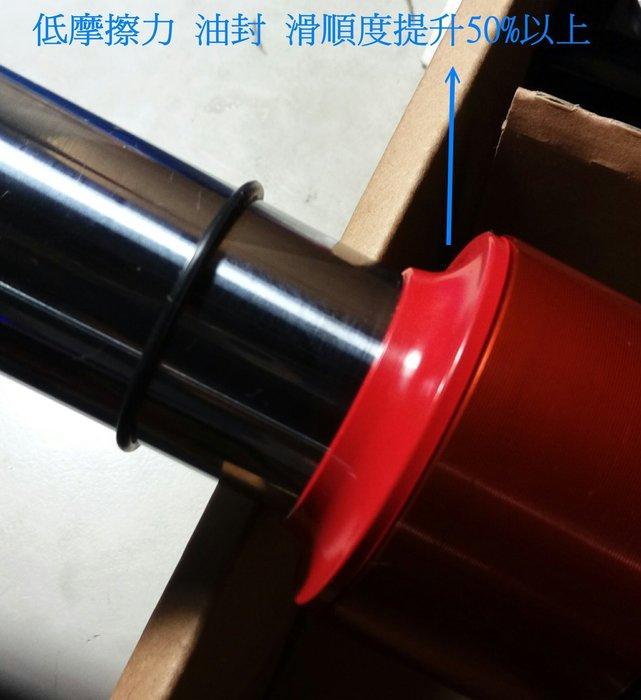 M N  基本款 2017年款   低摩擦力油封  軟硬可調 一組7200全客製化訂製 非 MSP DY